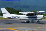 Chofu Spotter Ariaさんが、松本空港で撮影した日本個人所有 172R Skyhawkの航空フォト(飛行機 写真・画像)