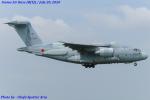 Chofu Spotter Ariaさんが、入間飛行場で撮影した航空自衛隊 XC-2の航空フォト(飛行機 写真・画像)