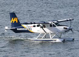 voyagerさんが、バンクーバー・ハーバー・ウォーター空港で撮影したHarbourAirの航空フォト(飛行機 写真・画像)