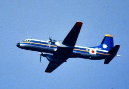 富津岬さんが、木更津飛行場で撮影した海上保安庁 YS-11A-207の航空フォト(飛行機 写真・画像)