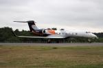 北の熊さんが、新千歳空港で撮影したTVPX AIRCRAFT SOLUTIONS INC TRUSTEE の航空フォト(飛行機 写真・画像)