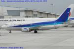 Chofu Spotter Ariaさんが、羽田空港で撮影したANAウイングス 737-54Kの航空フォト(飛行機 写真・画像)