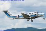 Chofu Spotter Ariaさんが、花巻空港で撮影した海上保安庁 B300の航空フォト(飛行機 写真・画像)