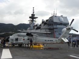 hanatomo735さんが、海上自衛隊 呉基地  護衛艦かが艦上で撮影した海上自衛隊 SH-60Jの航空フォト(飛行機 写真・画像)