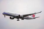 ちゃぽんさんが、成田国際空港で撮影したチャイナエアライン A350-941の航空フォト(飛行機 写真・画像)