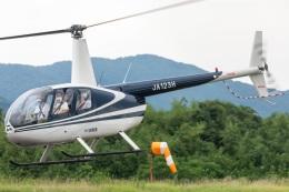 T spotterさんが、つくばヘリポートで撮影したつくば航空 R44 Raven IIの航空フォト(飛行機 写真・画像)