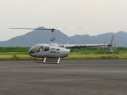 F.YUKIHIDEさんが、岡南飛行場で撮影したオートパンサー R66 Turbineの航空フォト(飛行機 写真・画像)