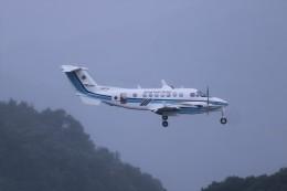 ヒロジーさんが、広島空港で撮影した海上保安庁 B300Cの航空フォト(飛行機 写真・画像)