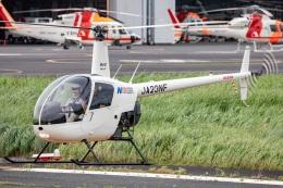 まんぼ しりうすさんが、東京ヘリポートで撮影した日本フライトセーフティ R22 Beta IIの航空フォト(飛行機 写真・画像)