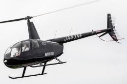 まんぼ しりうすさんが、東京ヘリポートで撮影した日本フライトセーフティ R44 Raven IIの航空フォト(飛行機 写真・画像)