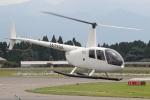 MOR1(新アカウント)さんが、鹿児島空港で撮影した日本法人所有 R44 Clipper IIの航空フォト(飛行機 写真・画像)