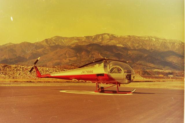 空の用心棒さんが、双葉滑空場で撮影した自家用機の航空フォト(飛行機 写真・画像)