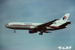 tassさんが、成田国際空港で撮影したマレーシア航空 DC-10-30の航空フォト(飛行機 写真・画像)