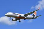 パンダさんが、成田国際空港で撮影したジェットスター・ジャパン A320-232の航空フォト(飛行機 写真・画像)