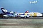 tassさんが、成田国際空港で撮影した全日空 747-481の航空フォト(飛行機 写真・画像)