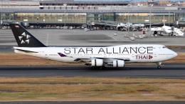 誘喜さんが、羽田空港で撮影したタイ国際航空 747-4D7の航空フォト(飛行機 写真・画像)