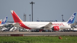 redbull_23さんが、成田国際空港で撮影したアビアンカ航空 787-8 Dreamlinerの航空フォト(飛行機 写真・画像)