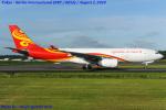 Chofu Spotter Ariaさんが、成田国際空港で撮影した香港航空 A330-243Fの航空フォト(飛行機 写真・画像)