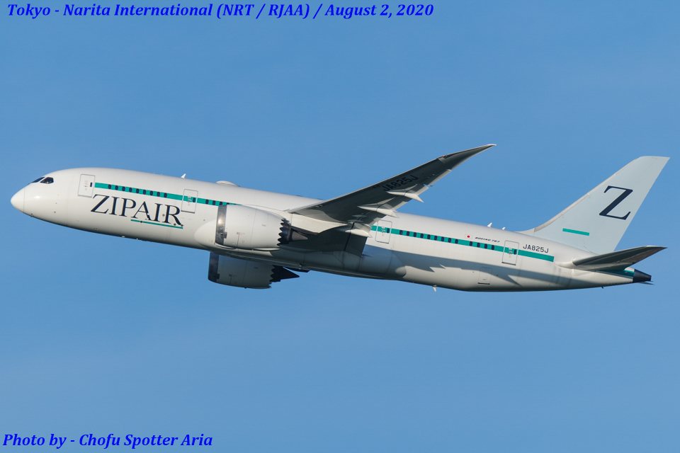Chofu Spotter AriaさんのZIPAIR Boeing 787-8 Dreamliner (JA825J) 航空フォト