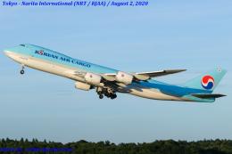 Chofu Spotter Ariaさんが、成田国際空港で撮影した大韓航空 747-8B5F/SCDの航空フォト(飛行機 写真・画像)
