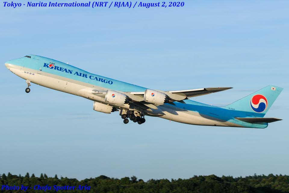 Chofu Spotter Ariaさんの大韓航空 Boeing 747-8 (HL7629) 航空フォト