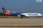 tassさんが、成田国際空港で撮影したエアカラン A330-941の航空フォト(飛行機 写真・画像)