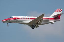 Tomo-Papaさんが、茨城空港で撮影した航空自衛隊 U-680Aの航空フォト(飛行機 写真・画像)