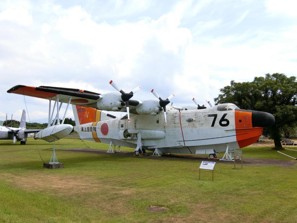 twinengineさんの海上自衛隊 ShinMaywa US-1 (9076) 航空フォト