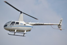 とびたさんが、名古屋飛行場で撮影したアルファーアビエィション R66 Turbineの航空フォト(飛行機 写真・画像)
