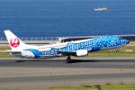yabyanさんが、中部国際空港で撮影した日本トランスオーシャン航空 737-4Q3の航空フォト(飛行機 写真・画像)