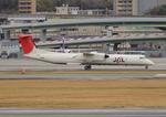 ふじいあきらさんが、伊丹空港で撮影した日本エアコミューター DHC-8-402Q Dash 8の航空フォト(写真)