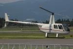 MOR1(新アカウント)さんが、鹿児島空港で撮影したエス・ジー・シー佐賀航空 R44 Ravenの航空フォト(飛行機 写真・画像)