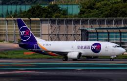 T.Kenさんが、成田国際空港で撮影したYTOカーゴ・エアラインズ 737-37Kの航空フォト(飛行機 写真・画像)