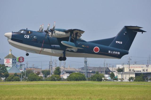 デルタおA330さんが、浜松基地で撮影した海上自衛隊 US-2の航空フォト(飛行機 写真・画像)