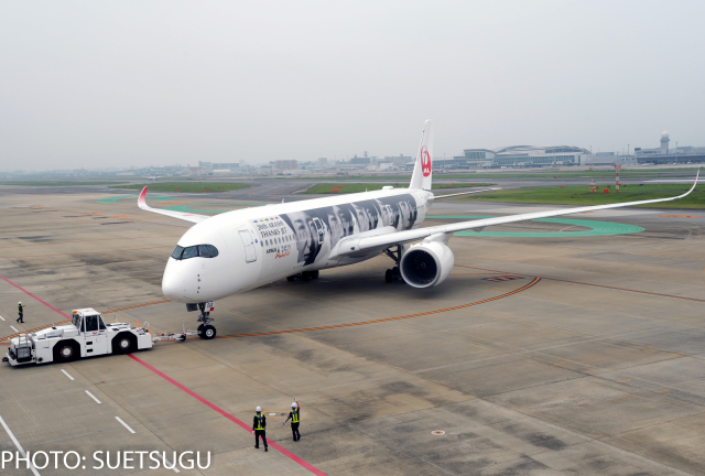 JL6DXRさんが、福岡空港で撮影した日本航空 A350-941の航空フォト(飛行機 写真・画像)