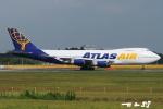 tassさんが、成田国際空港で撮影したアトラス航空 747-2D7B(SF)の航空フォト(飛行機 写真・画像)