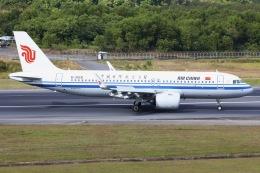 sky-spotterさんが、プーケット国際空港で撮影した中国国際航空 A320-271Nの航空フォト(飛行機 写真・画像)