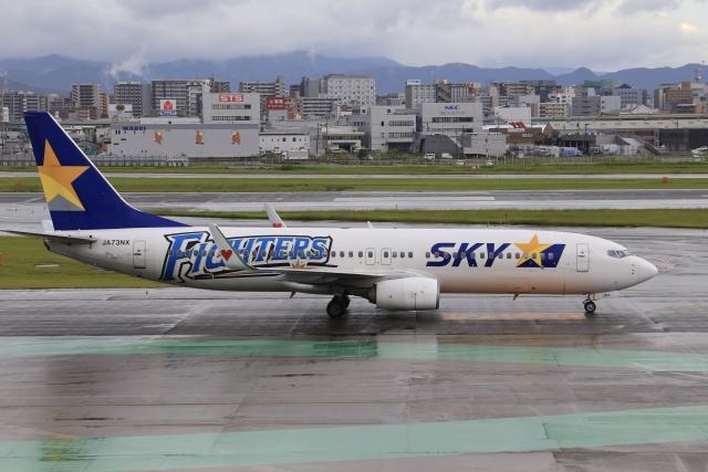 aki241012さんが、福岡空港で撮影したスカイマーク 737-86Nの航空フォト(飛行機 写真・画像)