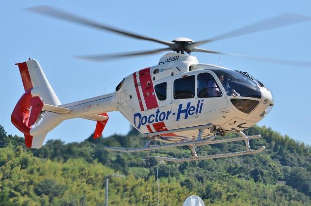 ブルーさんさんが、静岡ヘリポートで撮影した学校法人ヒラタ学園 航空事業本部 EC135P2+の航空フォト(飛行機 写真・画像)