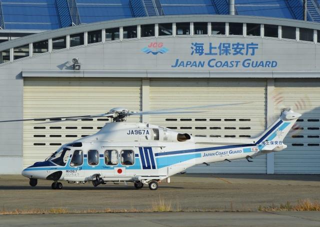 ブルーさんさんが、新潟空港で撮影した海上保安庁 AW139の航空フォト(飛行機 写真・画像)