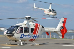 ブルーさんさんが、大阪ヘリポートで撮影した学校法人ヒラタ学園 航空事業本部 EC135P2+の航空フォト(飛行機 写真・画像)