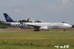 tassさんが、成田国際空港で撮影したアエロフロート・ロシア航空 A330-343Xの航空フォト(飛行機 写真・画像)