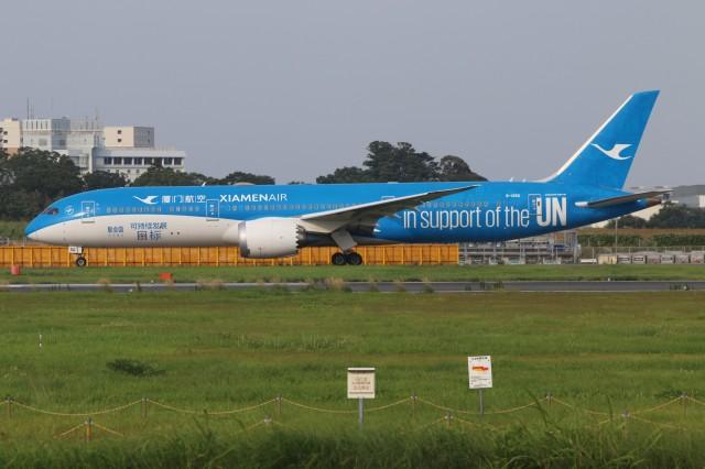 青春の1ページさんが、成田国際空港で撮影した厦門航空 787-9の航空フォト(飛行機 写真・画像)