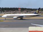 kahluamilkさんが、成田国際空港で撮影したシンガポール航空 777-212/ERの航空フォト(飛行機 写真・画像)