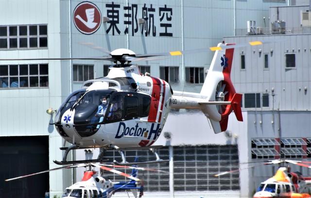ヘリオスさんが、東京ヘリポートで撮影した中日本航空 EC135P2+の航空フォト(飛行機 写真・画像)