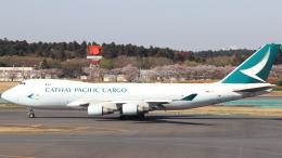 誘喜さんが、成田国際空港で撮影したキャセイパシフィック航空 747-467F/ER/SCDの航空フォト(飛行機 写真・画像)