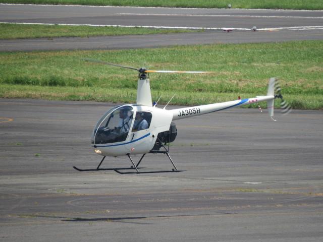 F.YUKIHIDEさんが、岡南飛行場で撮影した学校法人ヒラタ学園 航空事業本部 R22 Beta IIの航空フォト(飛行機 写真・画像)