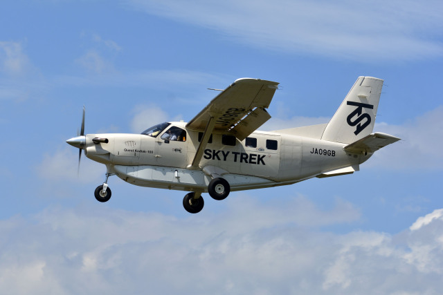 Gambardierさんが、岡南飛行場で撮影したスカイトレック Kodiak 100の航空フォト(飛行機 写真・画像)