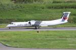 sumihan_2010さんが、新石垣空港で撮影した琉球エアーコミューター DHC-8-402Q Dash 8 Combiの航空フォト(飛行機 写真・画像)