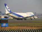 kahluamilkさんが、成田国際空港で撮影した日本貨物航空 747-281B(SF)の航空フォト(飛行機 写真・画像)